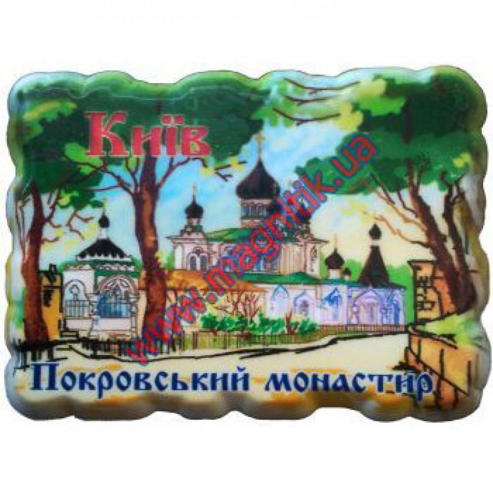 Керамічні магніти на холодильник. Покровський монастир