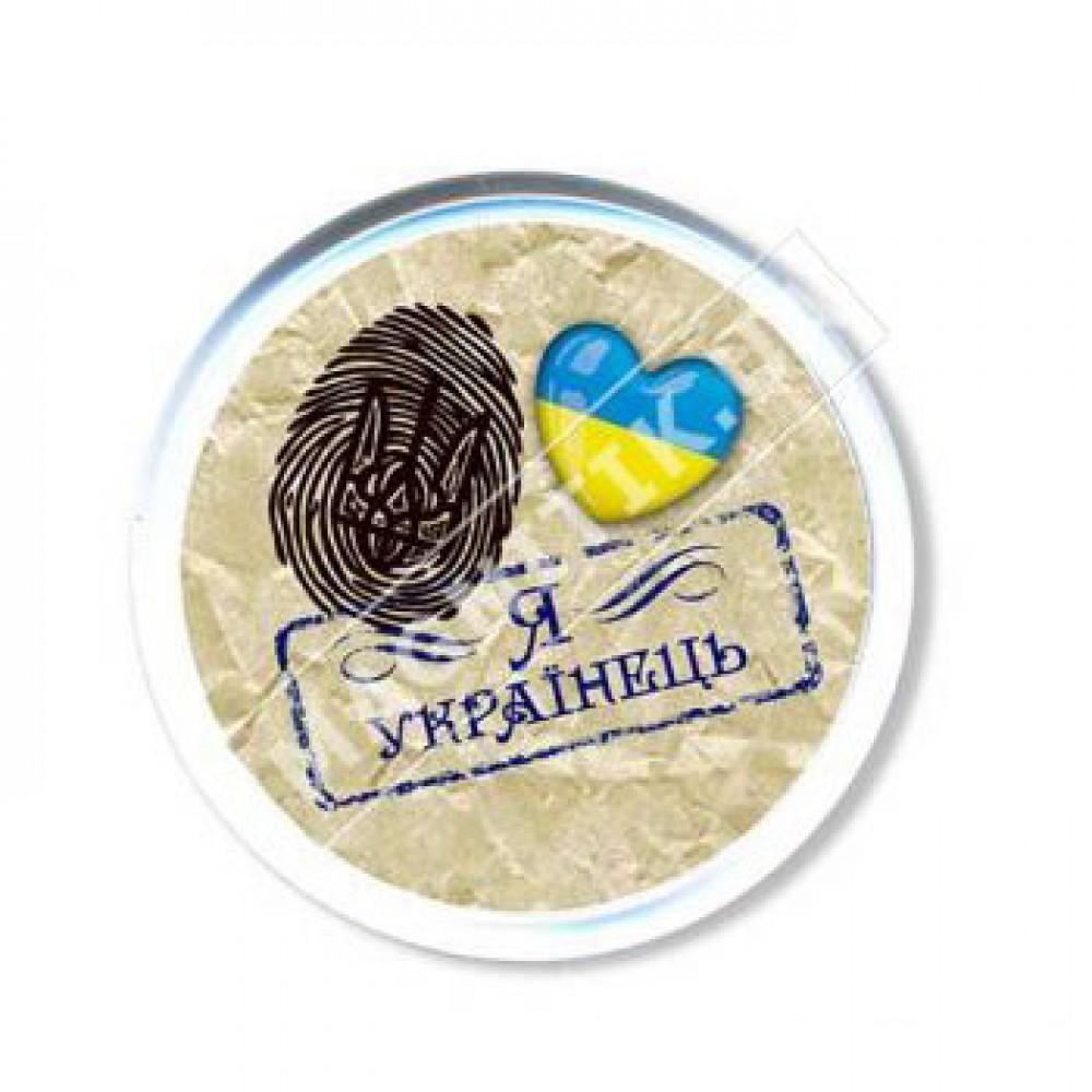 Акриловые значки патриота. Я украинец