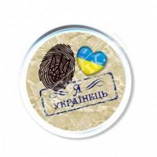 Акрилові значки патріота. Я українець