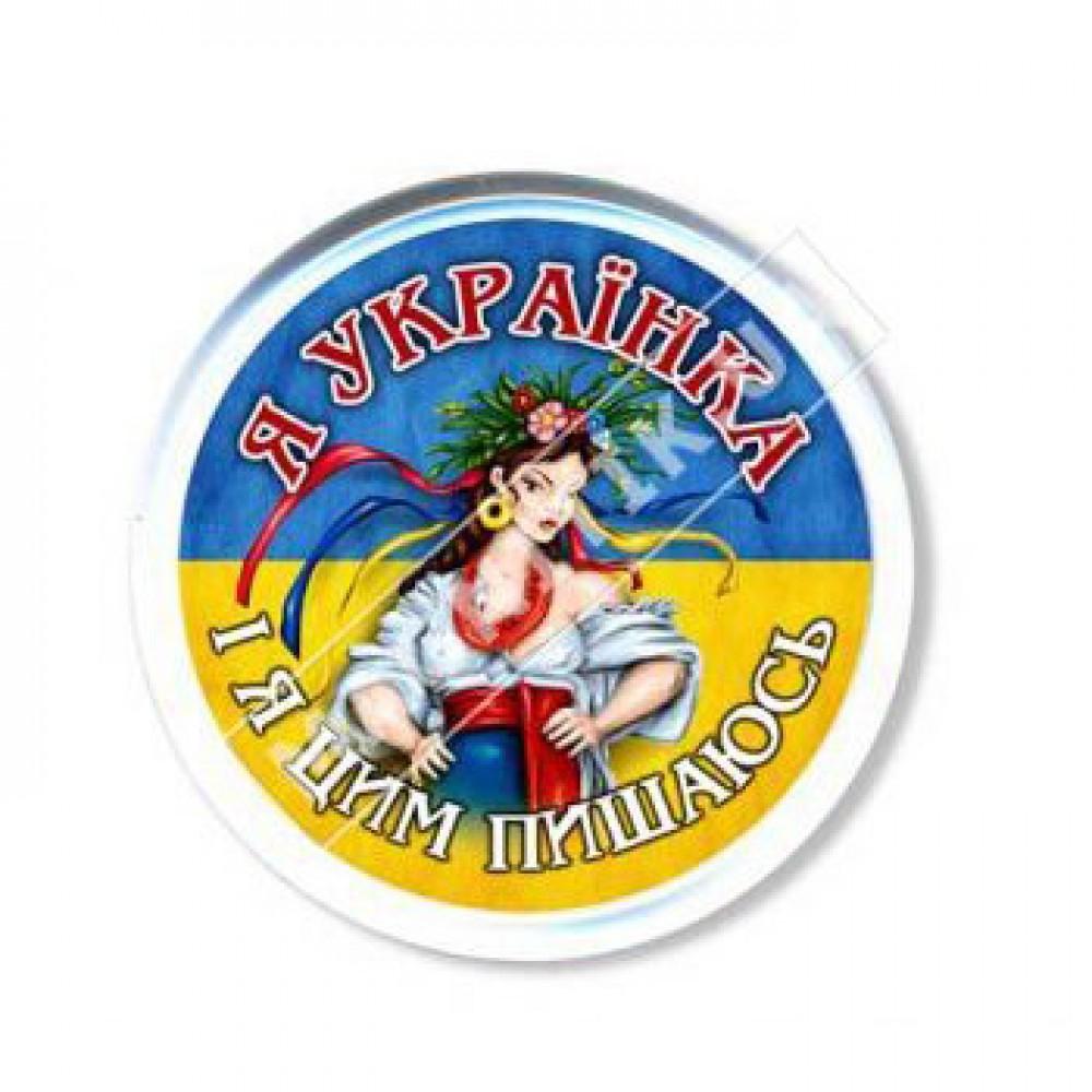 Акрилові значки патріота. Українка