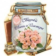Весільні керамічні магніти. Троянди в банці