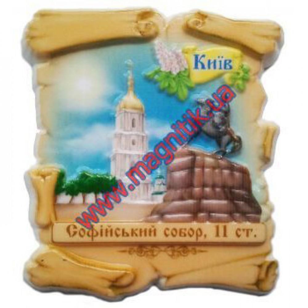 Керамічний магнітик. Софіївський собор і Богдан Хмельницький