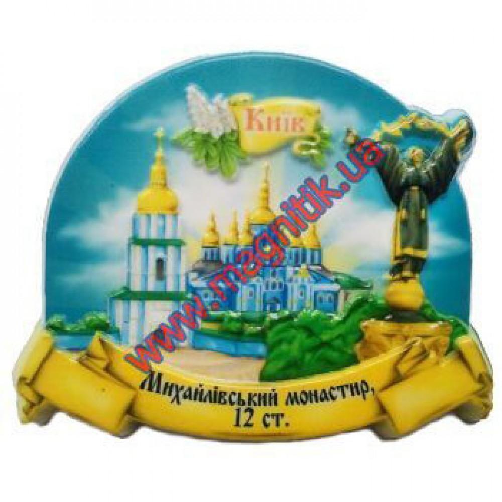 Керамические магниты 3D. Михайловский монастырь