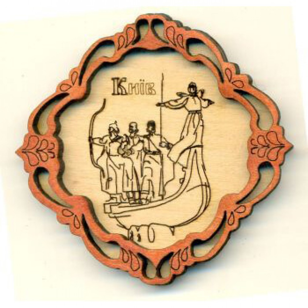Деревянные магниты с основателями Киева