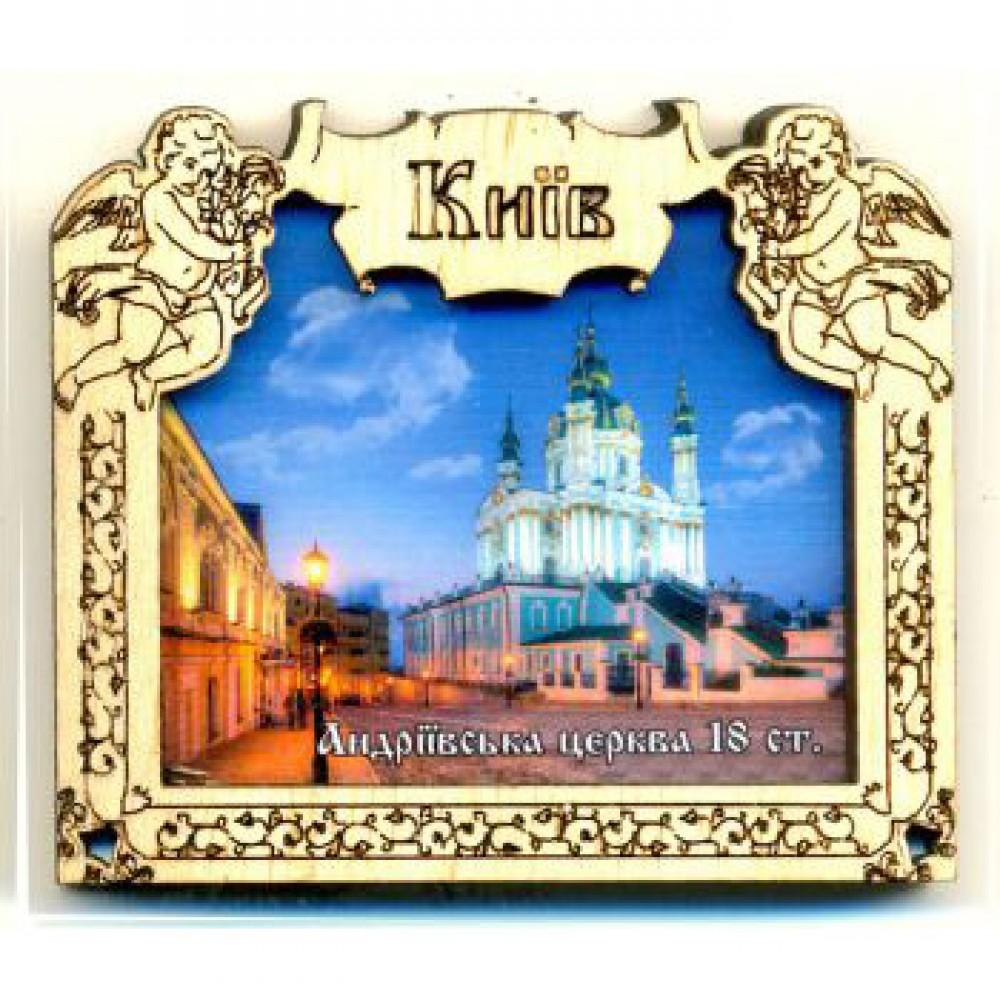 Деревянный магнит. Вид на Андреевскую церковь.