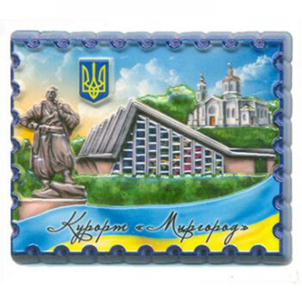 Керамические магнитики. Курорт Миргород