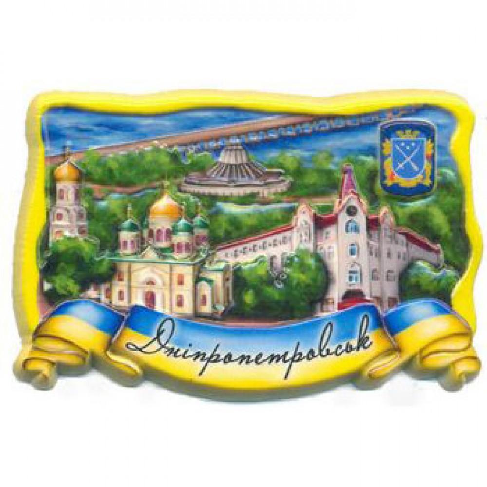 Керамические магнитки на холодильник для города Днепропетровск