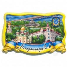 Керамічні магнітки на холодильник для міста Дніпропетровськ