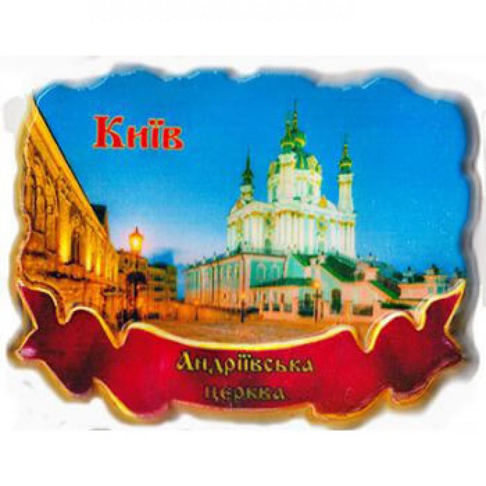 Андреевская церковь из керамики
