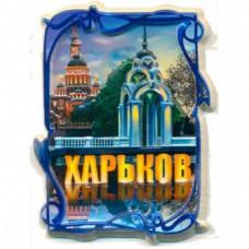 Керамічні магніти на холодильник. Харків