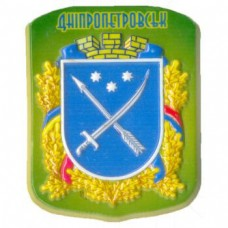 Магніт керамічний. Герб міста Дніпропетровськ