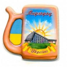 Магніт з кераміки у вигляді поїльника. Миргород
