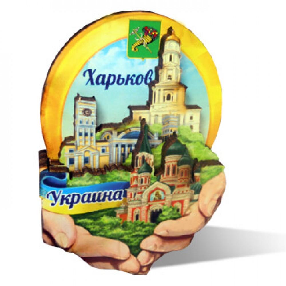 Деревянные магниты. Харьков на ладонях