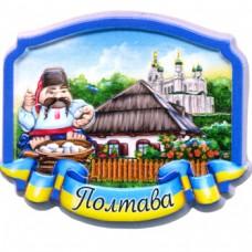 Керамічні магніти. Полтава. Хатинка, церква і українець
