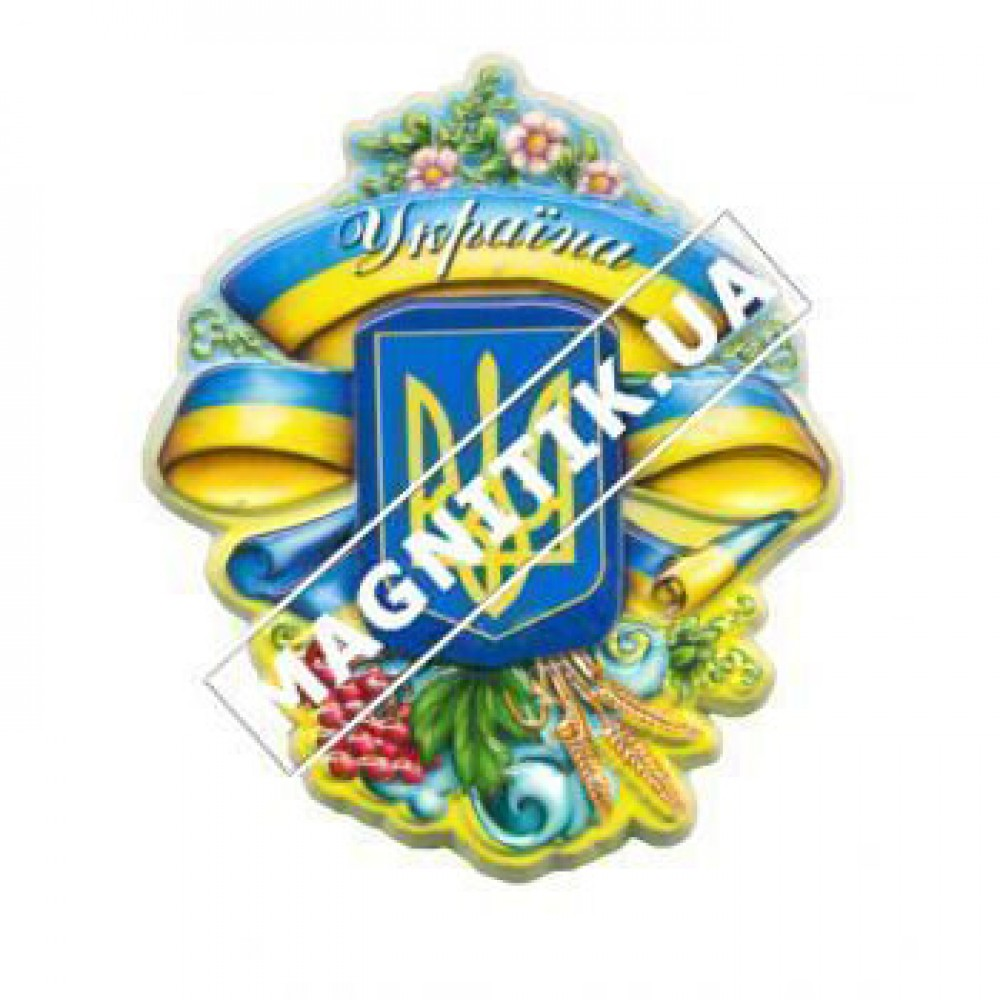 Керамічний магніт на загальноукраїнську тематику