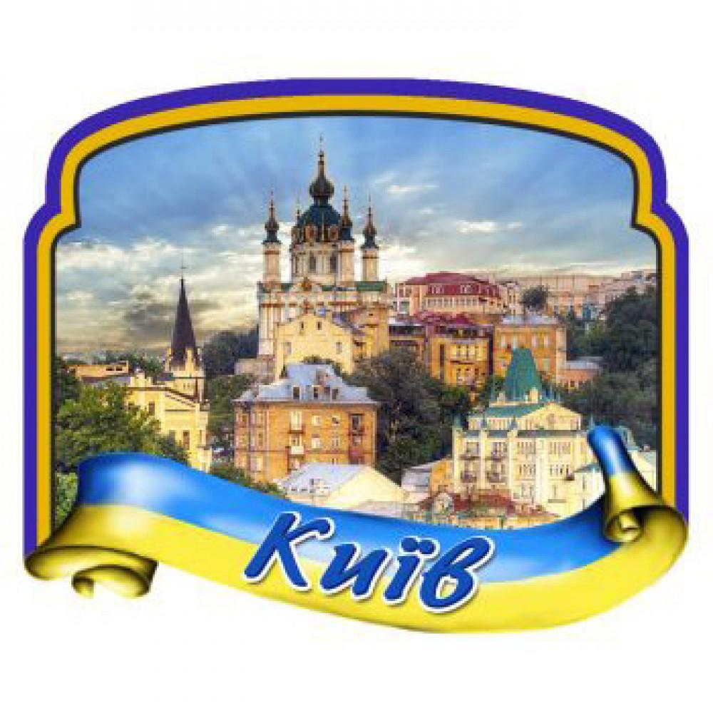 Керамічні магніти. Стрічка-прапор. Київ. Андріївська церква
