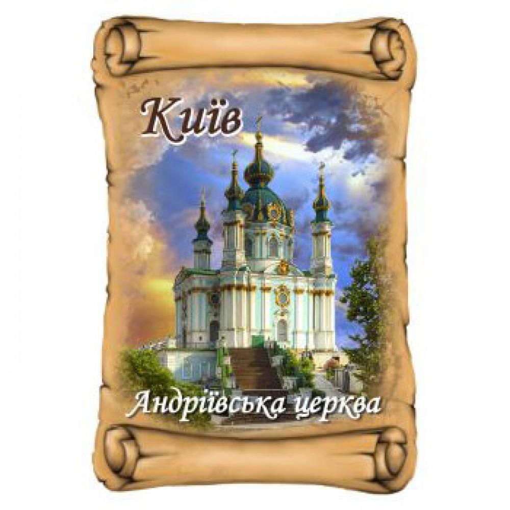Керамічні магніти. Андріївська церква в Києві. Сувій