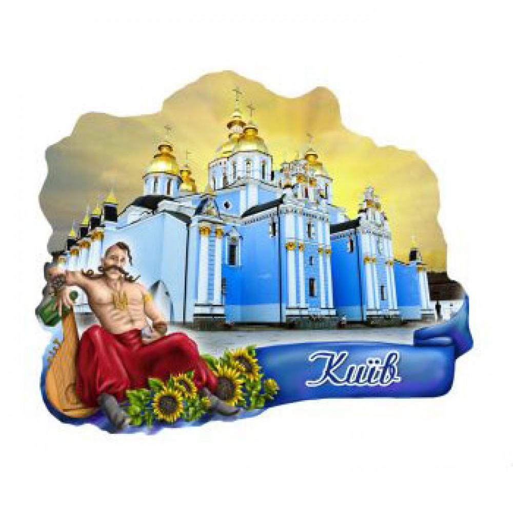 Керамічні магніти. Михайлівський Собор. Козак і бандура