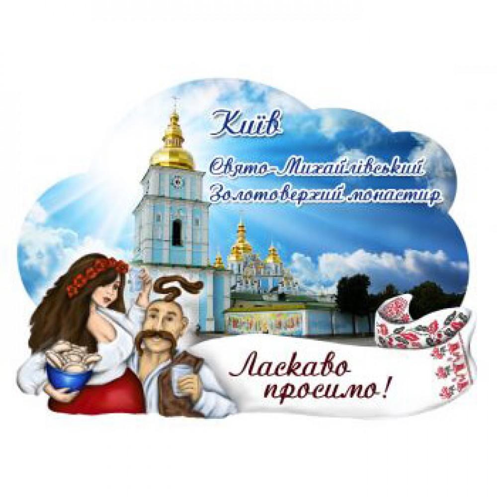 Керамические магнитики. Свято-Михайловский монастырь