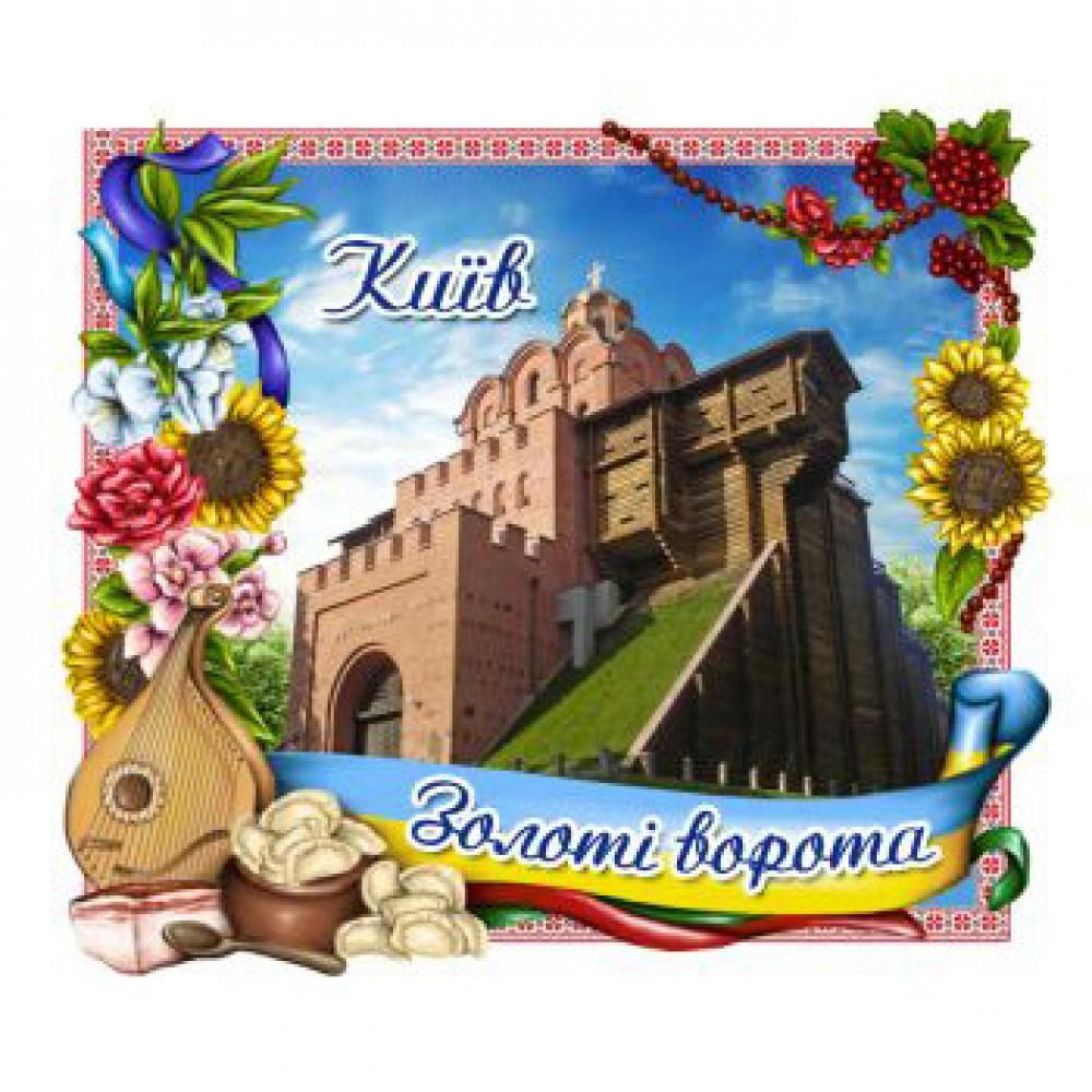 Керамічні магніти. Золоті ворота в Києві