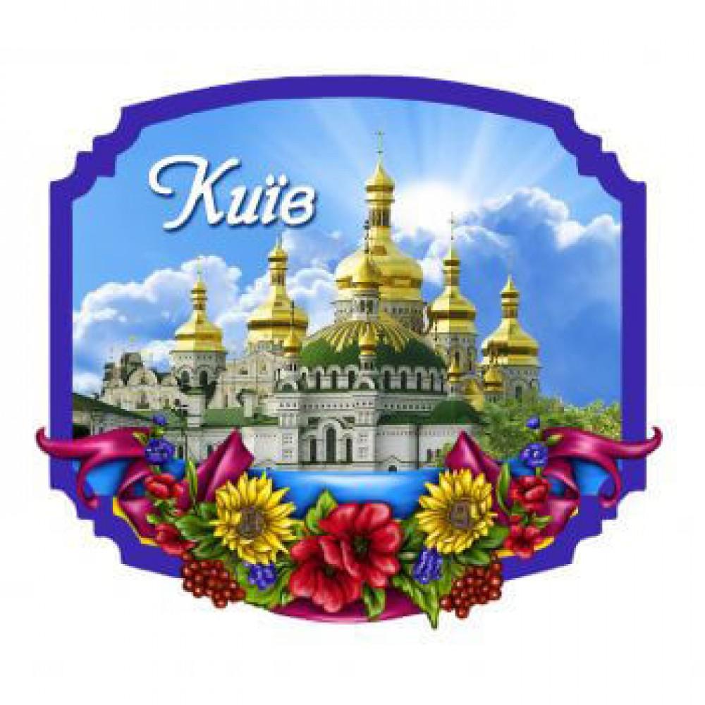 Керамічні магніти. Монастир, калина, квіти. Київ