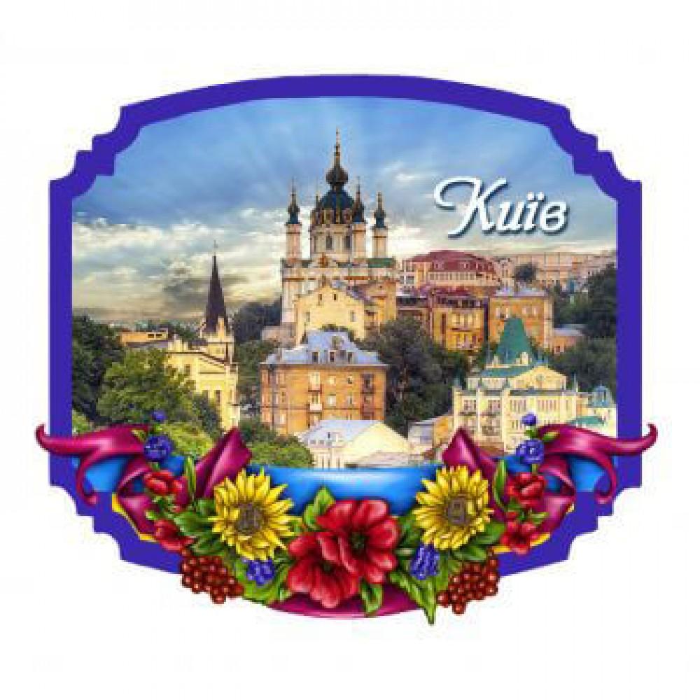 Керамический магнитик. Общий вид на Андреевскую церковь. Киев