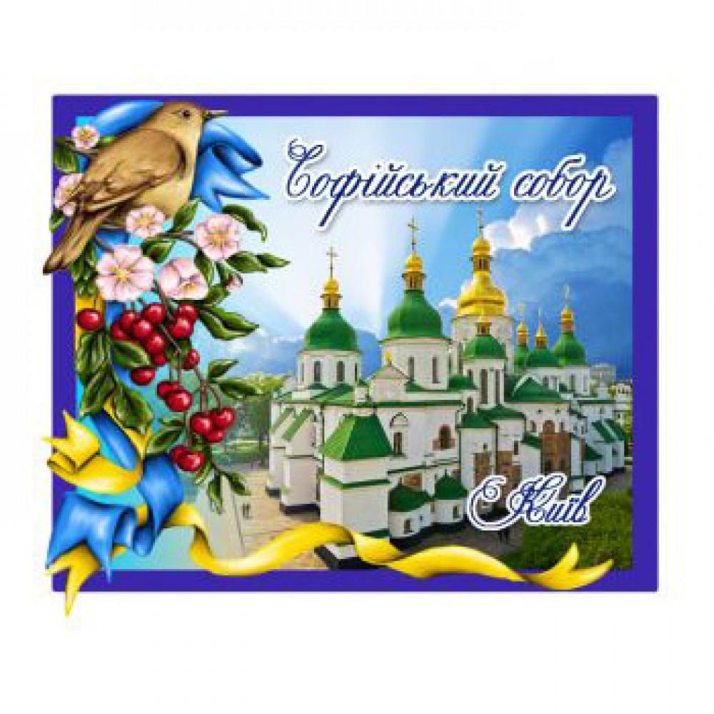Керамические магниты. Софийвский собор в Киеве