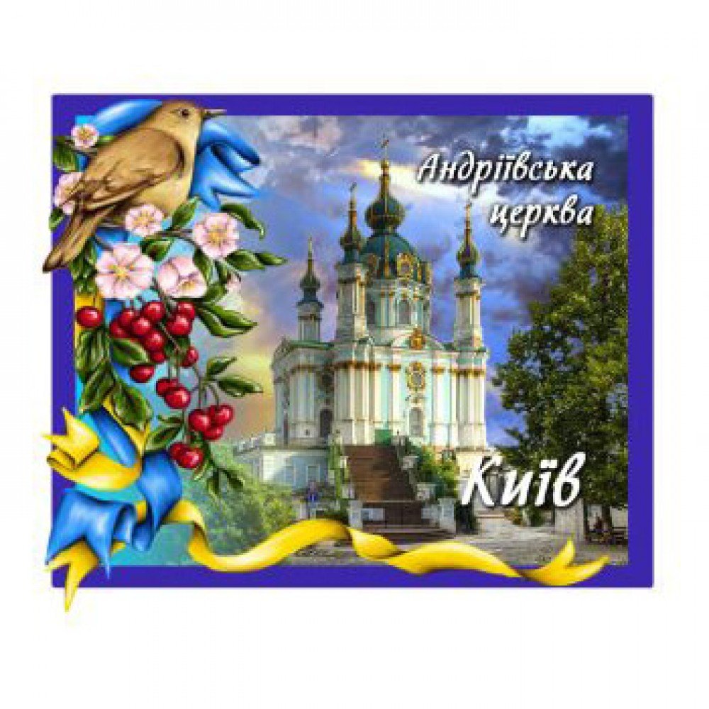 Магниты из керамики с Андреевской церковью. Киев