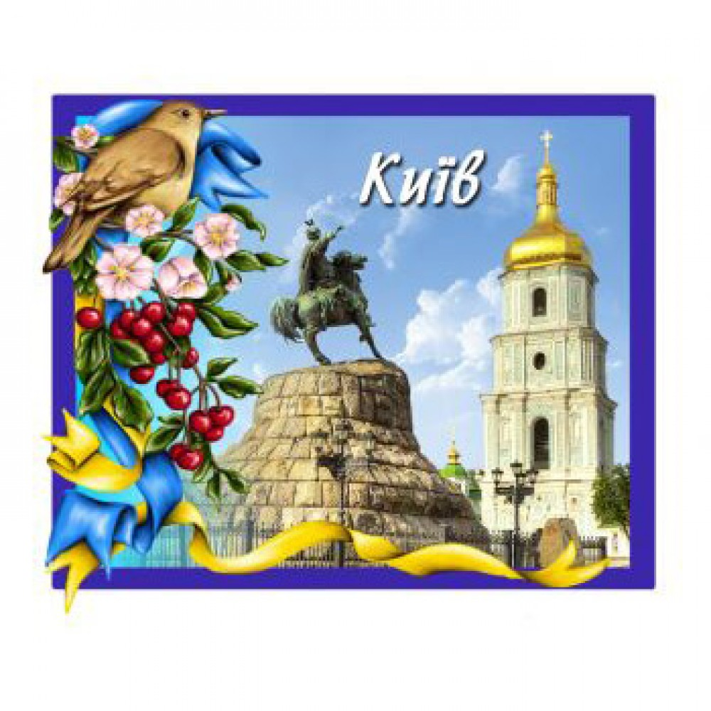 Керамические магнитики. Памятник Богдану Хмельницкому в Киеве