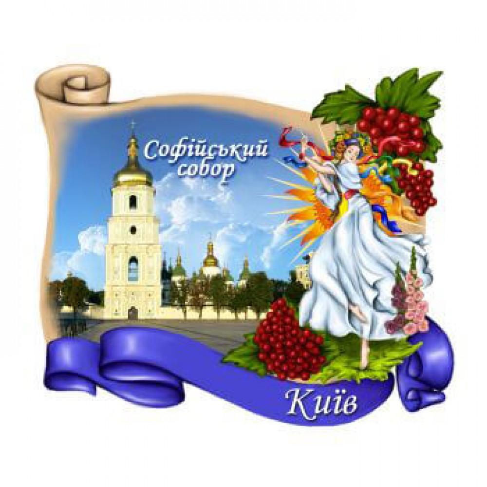 Магніти керамічні. Софійський собор в Києві