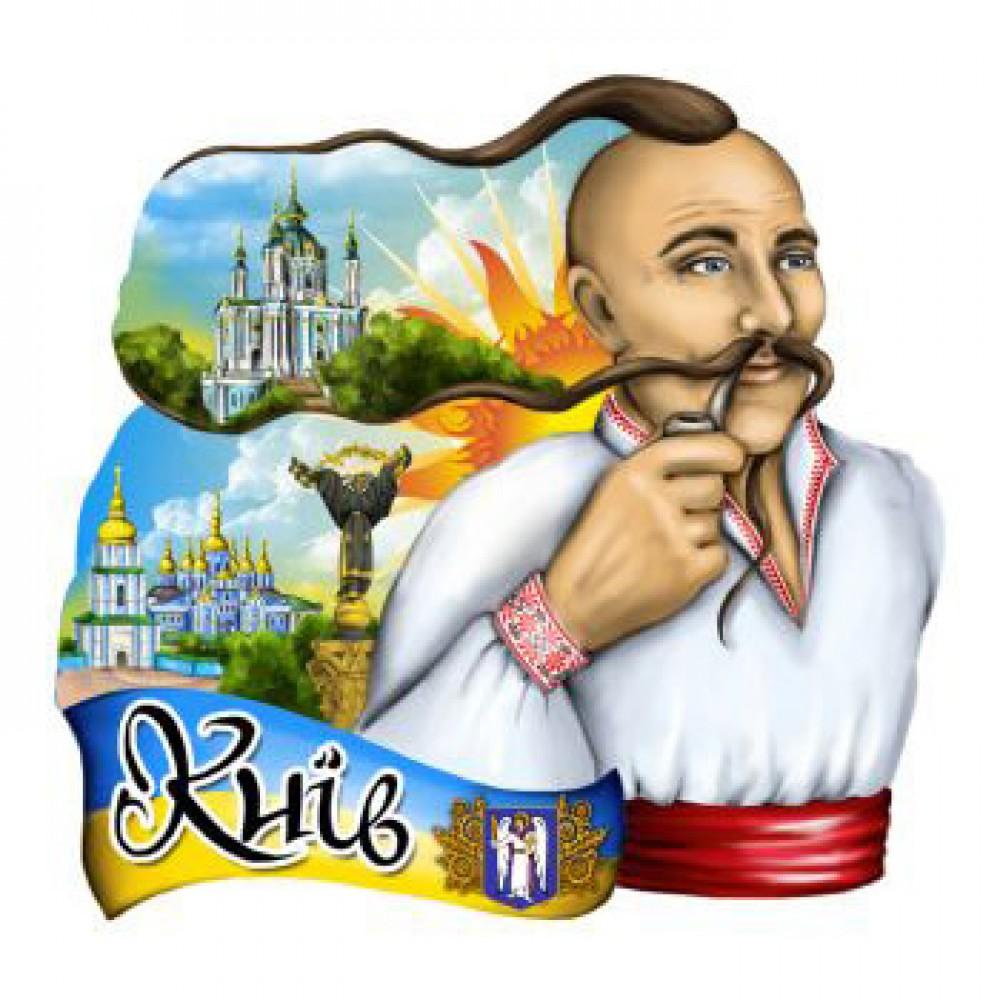 Керамічний магніт. Козак і визначні пам'ятки Києва