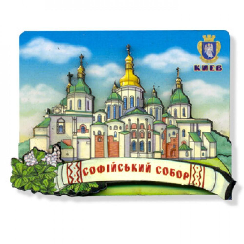 Деревянный магнитик. Софийский собор. Киев