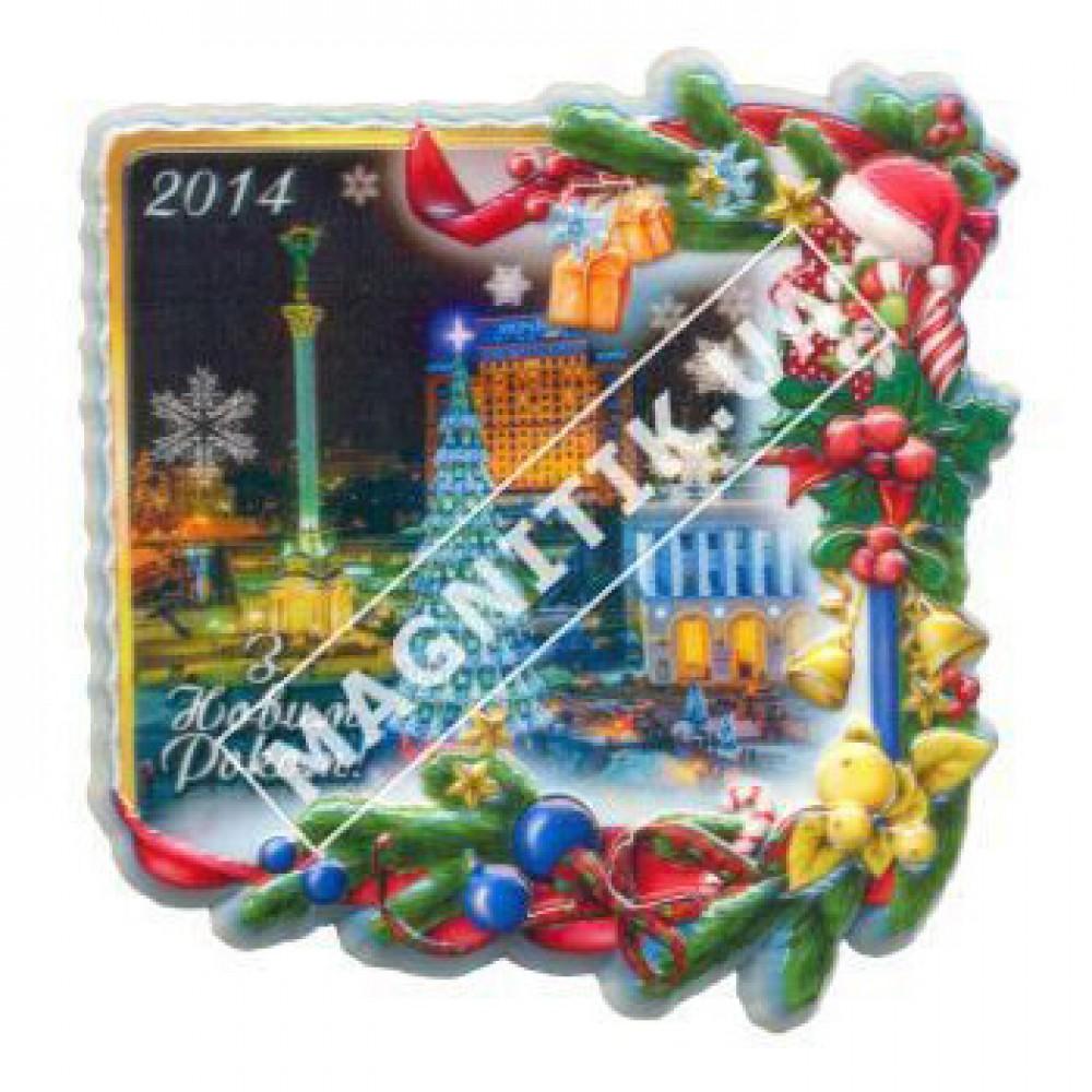 Керамічні новорічні магнітики. Майдан Незалежності