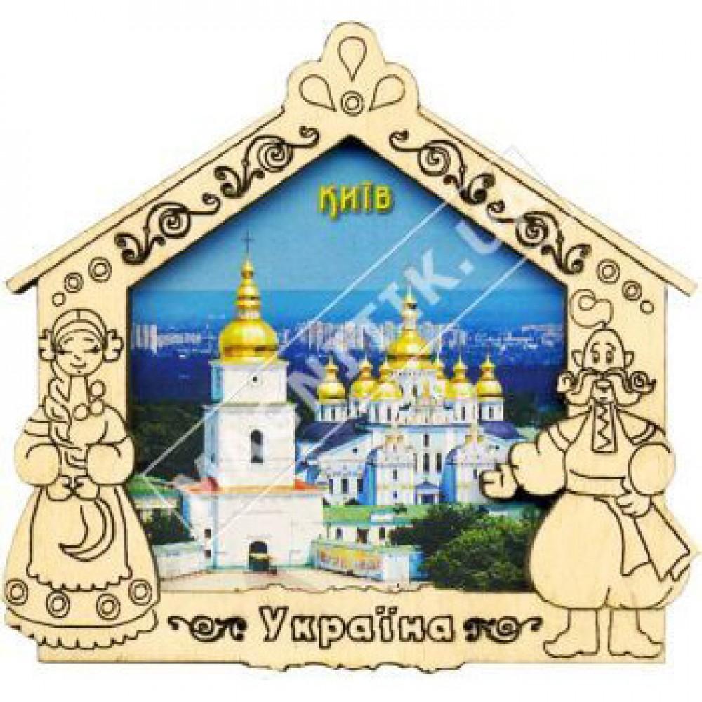 Деревянный магнит на холодильник. Киев