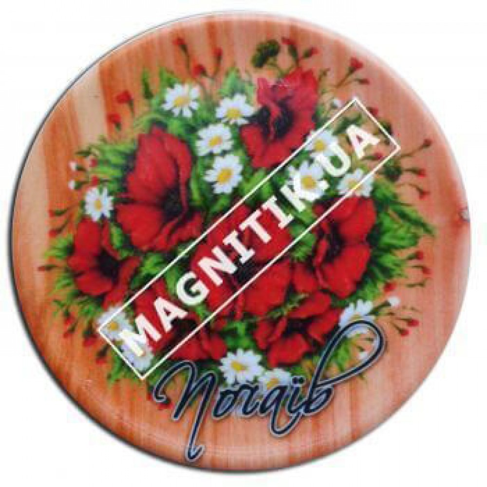 Керамические магниты в виде тарелочки. Украина. Цветы