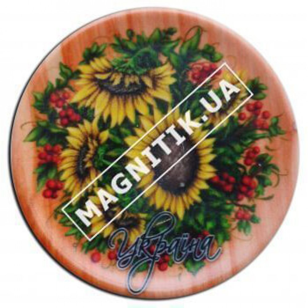 Керамічні магніти у вигляді тарілочки. Україна. Соняшники