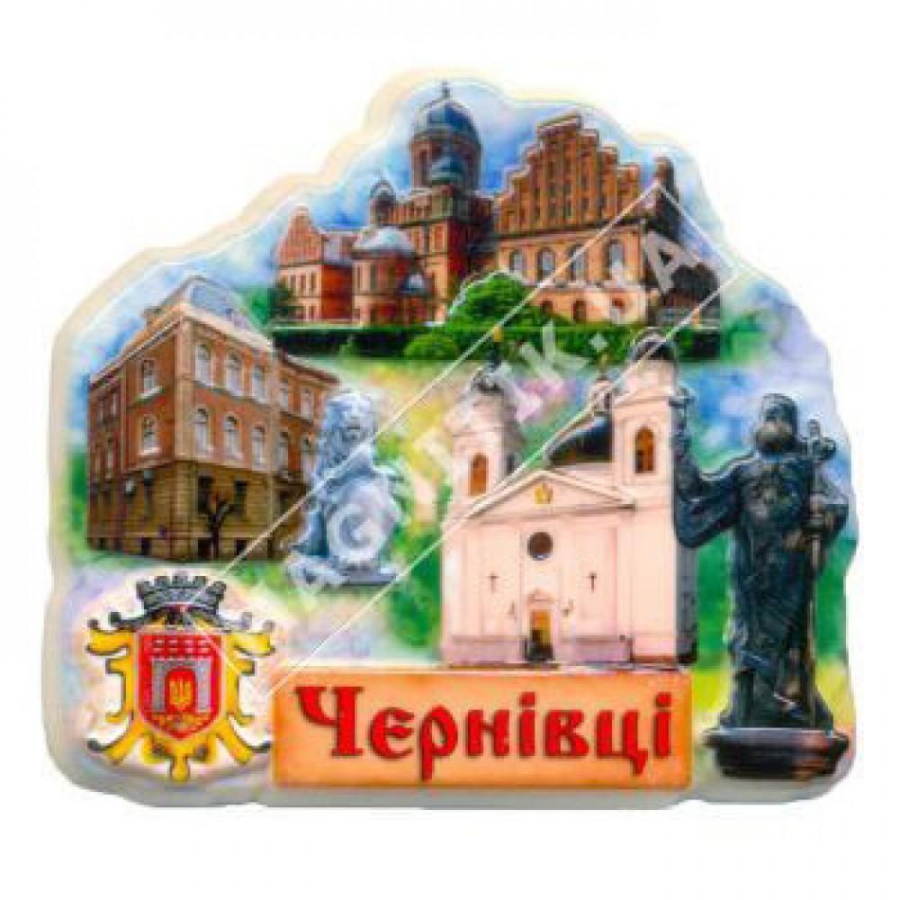 Керамические магниты. Достопримечательности города Черновцы