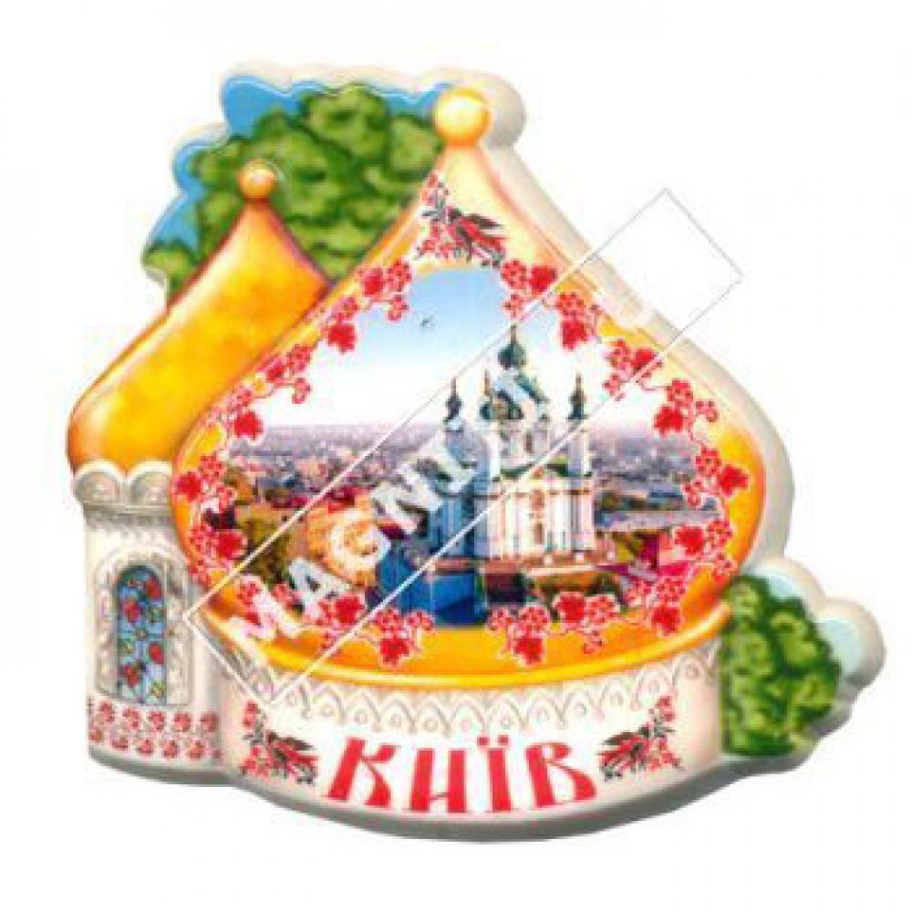 Керамічні магніти. Місто Київ. Купол церкви