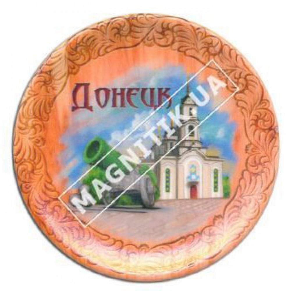 Керамічні магніти у формі тарілочки. Місто Донецьк
