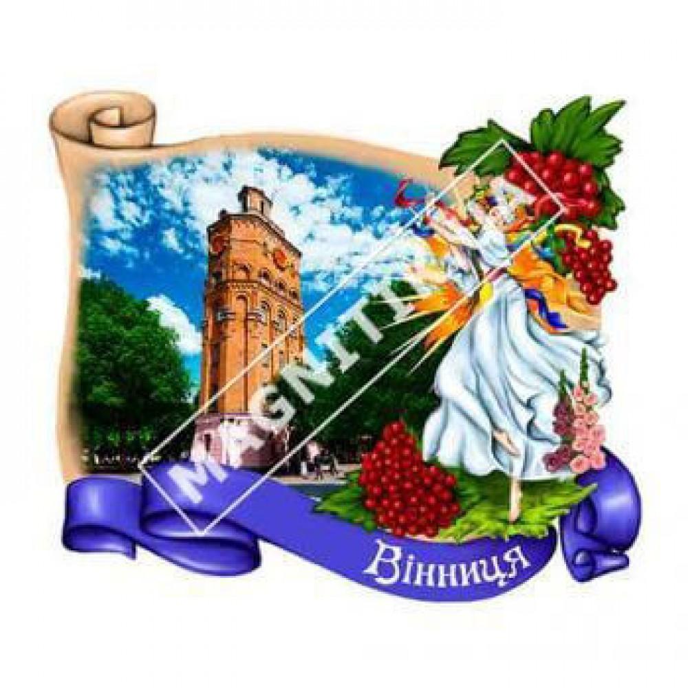 Керамічні магніти для Вінниці. Українка