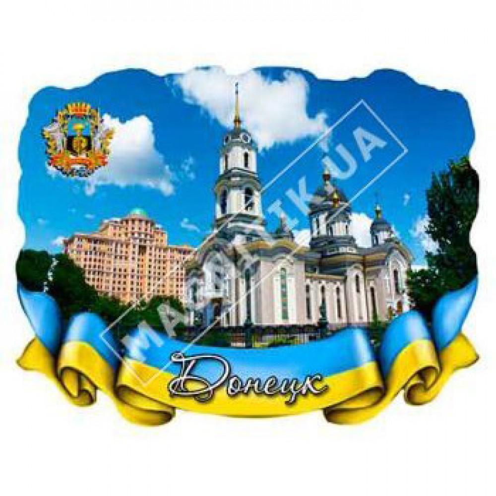 Магніти з полікераміки. Донецьк. Стрічка-прапор. Церква