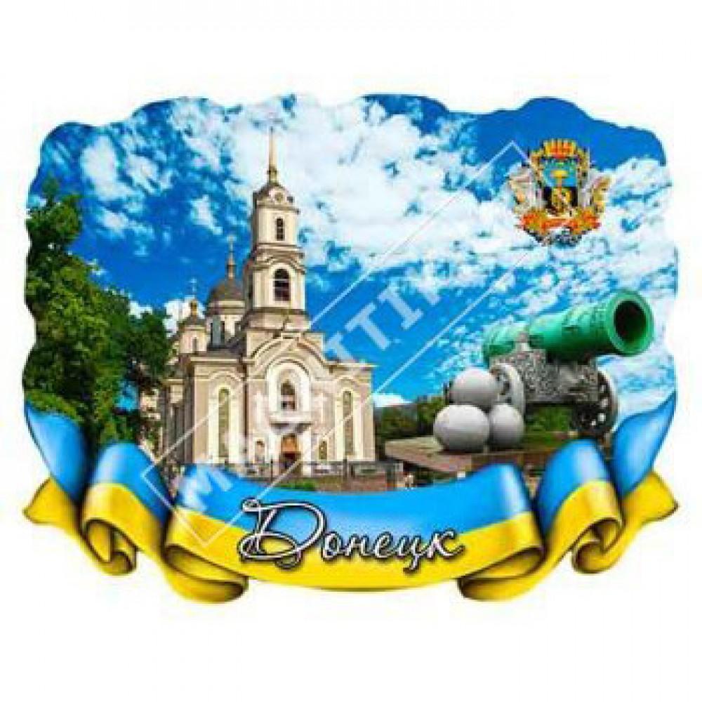 Магніти з полікераміки. Донецьк. Стрічка-прапор. Гармата і церква