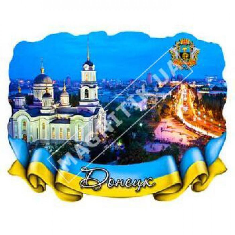 Магніти з полікераміки. Донецьк. Стрічка-прапор. Вечір