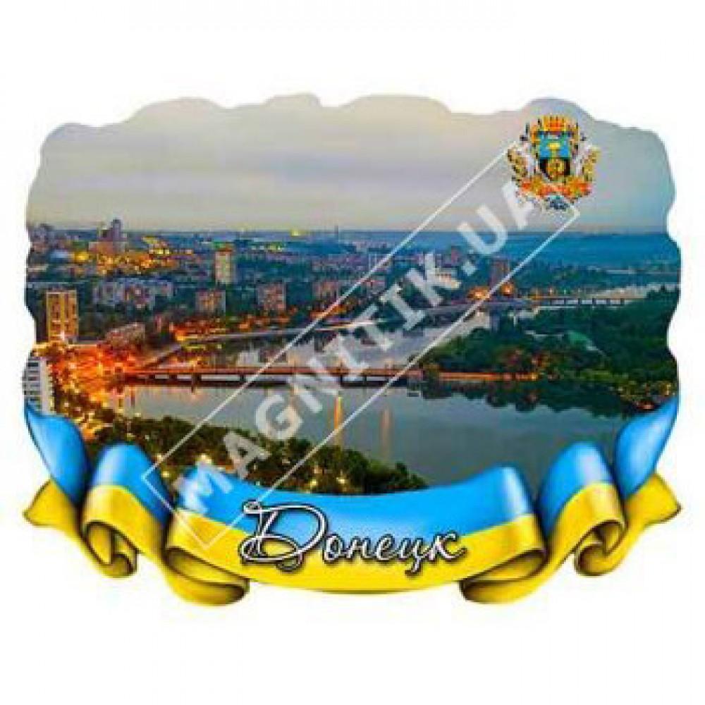 Магніти з полікераміки. Донецьк. Стрічка-прапор. Річка