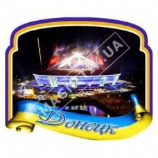 Керамічні магніти. Донецьк. Стрічка з рамкою. Донбас Арена