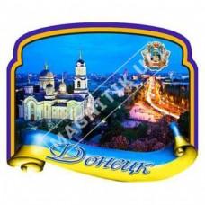 Керамічні магніти. Донецьк. Стрічка з рамкою