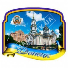 Керамічні магніти. Донецьк. Стрічка з рамкою. Собор