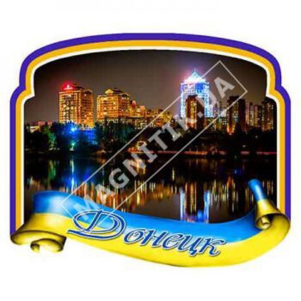 Керамічні магніти. Донецьк. Стрічка з рамкою. Нічне місто