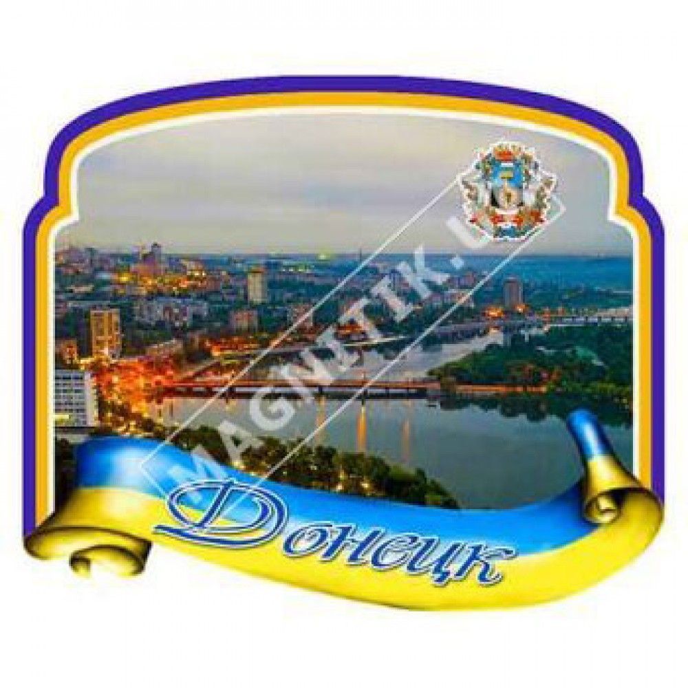 Керамические магнитики. Донецк. Лента с рамкой. Река