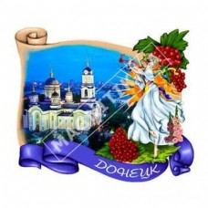 Керамічні магніти. Донецьк. Дівчина і калина. Церква